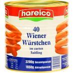 ●ハンブルグの人々は、「ハライコの作るウィンナーソーセージは世界一」だと信じて疑いません。最高級の豚肉だけが厳選して、ジ...