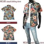 ハイビスカス 花柄 半袖 開襟シャツ アロハシャツ クールビズ 夏シャツ メンズ 春夏