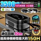 ワイヤレスイヤホン 5.0 ブルートゥースイヤホン Bluetooth 5.0 生活防水 3500mAh大容量充電式収納ケース  左右分離型 自動ペアリング モバイルバッテリー