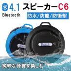 ポータブル 日常防水 屋外ワイヤレスBluetoothスピーカーC6 Suctingコンピュータの携帯電話のスピーカーサポートTFカード