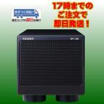 SP-20 八重洲無線 高音質外部スピーカー FTDX3000D、FTDX1200 シリーズ用