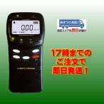 FC-1000RD FRC エフアールシー 放射線測定器 ガイガーカウンター
