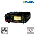 DM-330MV アルインコ  スイッチング方式直流安定化電源 32A