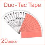 DUO-TAC 両面テープ(20枚入り)かつら・ウィッグ用
