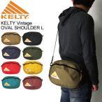 (ケルティ) KELTY ケルティ ヴィンテージ オーバールショルダー Lサイズ