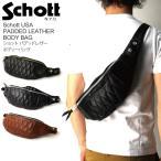 (ショット) Schott パデット レザー バナナ ボディバッグ ワンショルダー