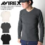 (アビレックス) AVIREX アヴィレックス デイリーシリーズ ロングスリーブ ミニワッフル Vネック Tシャツ ロンT カットソー メンズ
