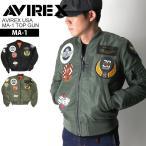 (アビレックス) AVIREX アヴィレックス トップガン MA-1 ボンバー ジャケット フライトジャケット メンズ