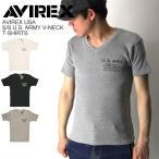 (アビレックス) AVIREX アヴィレックス ショートスリーブ ワッフル U.S.ARMY Vネック Tシャツ ミリタリー カットソー