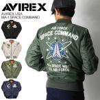 (アビレックス) AVIREX アヴィレックス MA-1 スペースコマンド ミリタリージャケット フライトジャケット メンズ レディース