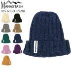 ショッピングビーニー (マナスタッシュ) MANASTASH 90's ロゴ ビーニー ニット キャップ ニット帽 メンズ レディース
