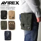 (アビレックス) AVIREX アヴィレックス イーグル ショルダー&チョーク・ウエストバッグ