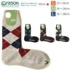 rasox(ラソックス) ソックス アーガイル 靴下 BA120CR03