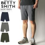 ショッピングハーフパンツ レディース (ベティスミス) Betty Smith バニラン ショートパンツ ショーツ ハーフパンツ 短パン ストレッチパンツ メンズ レディース