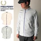 (フレッドペリー) FRED PERRY ギンガム トリム シャツ Yシャツ ボタンダウンシャツ