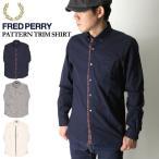 (フレッドペリー) FRED PERRY パターン トリム シャツ ボタンダウン チェック柄 ドット柄 メンズ