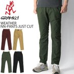 (グラミチ) GRAMICCI ウェザーNN パンツ【ジャストカット】 ニューナロー パンツ ストレッチパンツ メンズ レディース 父の日 プレゼント