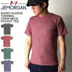 (ジェーモーガン) JEMORGAN サーマル クルーネック ポケット カラー Tシャツ ショートスリーブ ワッフル素材