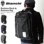 ショッピングビアンキ (ビアンキ) Bianchi ビジネスリュック ビジネスバッグ