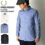 (フレッドペリー) FRED PERRY クラッシック オックスフォード シャツ ボタンダウンシャツ メンズ レディース