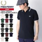 (フレッドペリー) FRED PERRY M3600ツイン ティップド フレッドペリー シャツ ポロシャツ 定番 鹿の子 メンズ レディース