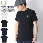 (フレッドペリー) FRED PERRY ポケット ディテイル ピケ Tシャツ 鹿の子 Tシャツ ポケットTシャツ メンズ レディース 父の日 プレゼント