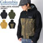 20%OFF!! (コロンビア) Columbia ロマビスタ フルジップ フーディジャケット マウンテンパーカー 裏フリース メンズ レディース