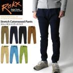(ロックス) ROKX ストレッチ コットンウッド パンツ ジョガーパンツ