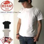 (レッドキャップ) RED KAP Single Jersey 2パック Tシャツ