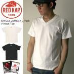 (レッドキャップ) RED KAP Single Jersey 2パック Vネック Tシャツ