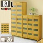 ショッピングシューズボックス シューズボックス おしゃれ 木製 完成品 ロータイプ 87 北欧 開き戸 玄関収納家具