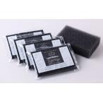 サンサンスポンジ (ブラック)  4個セット スポンジ 洗剤 食器洗い