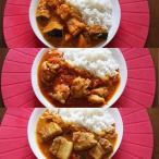 【本格10分クイックカレー】Dear.Curry 3点セット チキン・ポーク・パンプキン