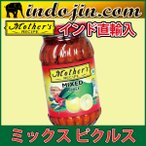 Mothers Mixed Pickle : マザーズ・ミックス・ピクルス [300 g]