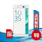 Sony Xperia XA Ultra Dual F3216 [White 16GB 海外版 SIMフリー]