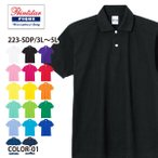 ショッピングポロシャツ 父の日 ポロシャツ ビッグサイズ 無地 半袖 ドライ 抗菌 消臭 父の日 ホワイト ブラック Printstar プリントスター 5.3オンス スタンダード ポロシャツ 223-SDP