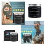 死海の泥マスク 250g Dead Sea Mud Mask デッド シー マッド マスク FRESH SKIN NATURALS フレッシュ スキン ナチュラルズ