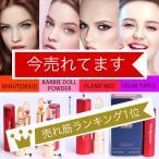 お得な4色セット カイリジュメイ Kailijumei Flower Tint Lip フラワー ティント リップ 4色セット 正規品