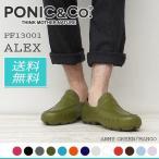 ローファー モカシン 送料無料 PONIC&Co. ポニックアンドコー ALEX PF13001 ARMY GREEN / MANGO メンズ・レディース スニーカー
