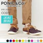 ショッピングサボ サボサンダル 送料無料 PONIC&Co. ポニックアンドコー CODY PF13003 ESPRESSO / ORANGE スリッポン メンズ・レディース