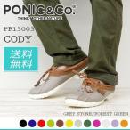 ショッピングサボ サボサンダル 送料無料 PONIC&Co. ポニックアンドコー CODY PF13003 GREY STONE / FOREST GREEN スリッポン メンズ・レディース