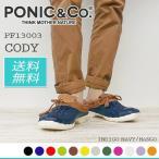 ショッピングサボ サボサンダル 送料無料 PONIC&Co. ポニックアンドコー CODY PF13003 INDIGO NAVY / MANGO スリッポン メンズ・レディース