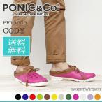 ショッピングサボ サボサンダル 送料無料 PONIC&Co. ポニックアンドコー CODY PF13003 MAGENTA / PEACH スリッポン メンズ・レディース