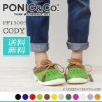 ショッピングサボ サボサンダル 送料無料 PONIC&Co. ポニックアンドコー CODY PF13003 P.GREEN / CHOCOLATE スリッポン メンズ・レディース
