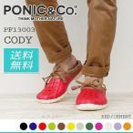 ショッピングサボ サボサンダル 送料無料 PONIC&Co. ポニックアンドコー CODY PF13003 RED / CEMENT スリッポン メンズ・レディース