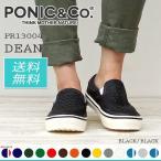 スリッポン スリップオン 送料無料 PONIC&Co. ポニックアンドコー DEAN PR13004 BLACK / BLACK メンズ・レディース スニーカー