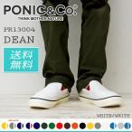 スリッポン スリップオン 送料無料 PONIC&Co. ポニックアンドコー DEAN PR13004 WHITE / WHITE メンズ・レディース スニーカー