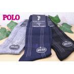 紳士靴下 POLO ポロ 25〜26cm ビジネスソックス チェック メンズ 靴下 綿混 紳士