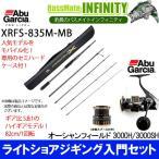 б┌ещеде╚е╖ечеве╕еоеєе░╞■╠че╗е├е╚б█б№еве╓емеые╖евббепеэе╣е╒егб╝еые╔ XRFS-835M-MBб▄еве╓емеые╖евббекб╝е╖еуеєе╒егб╝еые╔ 3000Hб┐3000SH