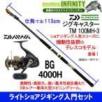б┌ещеде╚е╖ечеве╕еоеєе░╞■╠че╗е├е╚б█б№е└едеяббе╕е░енеуе╣е┐б╝ TM 100MH-3б▄е└едеябб16 BG 4000H